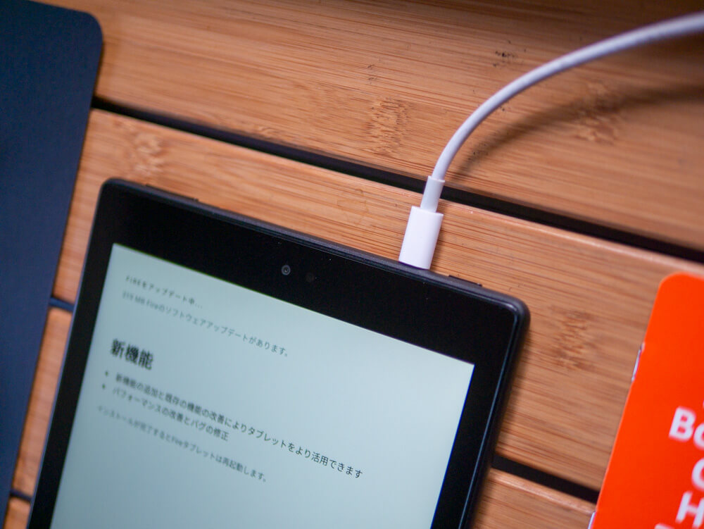 Fire HD タブレット10をType-Cで充電